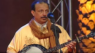 OUDADEN الفوى عبدالله | Music, Maroc, Tachlhit ,tamazight, souss , اغنية  امازيغية