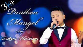 Panthou mangol