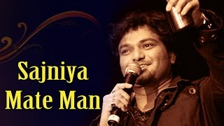 Sajniya Mate Man - Babul Supriyo Songs - Hit Bollywood Song