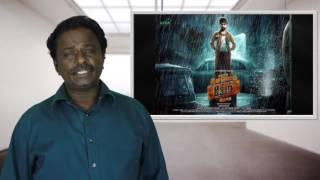 Enakku Innoru Per Irukku Review - G V Prakash - Tamil Talkies