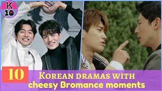 10 Korean dramas with cheesy Bromance moments