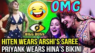 Priyank Wears Hina's BIKINI And Hiten WEARS Arshi Khan's Saree   BB Lab Task Bigg Boss 11