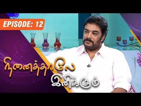 Ninaithale Inikkum | (25/01/2015) | Sundar.C Interview | [Epi-12]