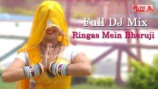 Rajasthani DJ Songs   Full DJ Mix Ringas Mein Bheruji   Alfa Music & Films