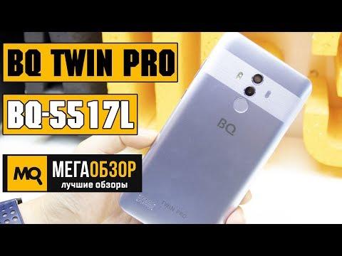 Xxx Mp4 BQ 5517L Twin Pro обзор смартфона 3gp Sex