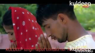 mhari dhani me new rimex haryanvi song(2017)