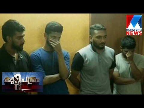 DJ party: Four more held   Manorama News   Kuttapathram