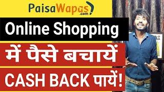 Flipkart Big Billion Days | Online Shopping?? Get some CashBack!