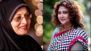 নায়িকা শাবানা সম্পর্কে একি বললেন রিনা খান ??? Shabana & Rina Khan Latest News