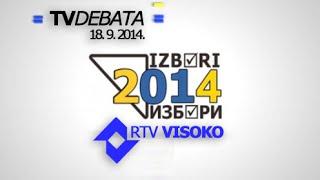 RTV Visoko // OPĆI IZBORI 2014 // TV Debata 2 // 18 09 2014