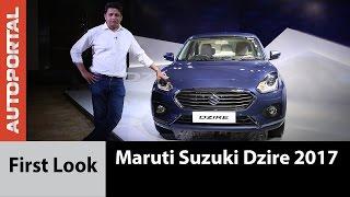 Maruti Suzuki Dzire 2017 - First Look - Autoportal