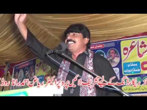 Punjabi Saraiki Poet Javed Raz Mehfil Mushaira JandanWala Bhakkar