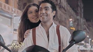 اغنية انتي حلم من مسلسل الطوفان - غناء محمد عادل