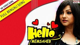 Move it Move it I Hello Memsaheb | Jeet and Priyanka Romantic song