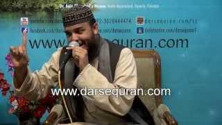 (FULL) ''Hoga Aik Jalsa Hasher Mein Aisa'' - Hafiz Abu Baker