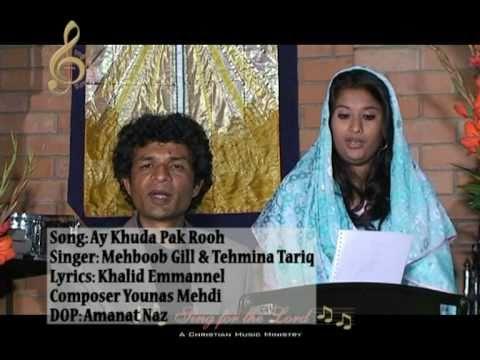 Xxx Mp4 Mehboob Gill Ay Khuda Pak Rooh Duet With Tehmina Tariq 3gp Sex