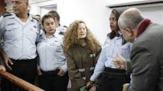 شاهد محكمة إسرائيلية تمدد اعتقال عهد التميمي ووالدتها