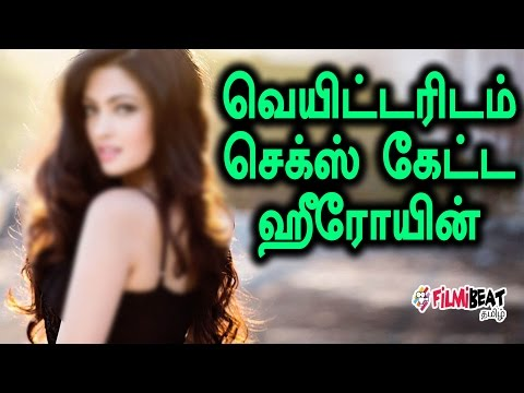 Look what has been asked by this actress in hotel - Filmibeat Tamil