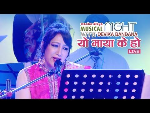 Xxx Mp4 Yo Maya K Ho Devika Bandana LIVE Performance 3gp Sex
