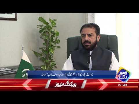 Apki Awaz | Full Episode | 25 Sep 2018 | Lahore Rang