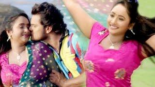ये करेजा हो लेल करेजवा निकाल के - Nagin - Khesari Lal & Rani Chattarjee - Bhojpuri Movie Song 2017