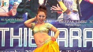 Mero Duniya Beklai Cha | Hot Nepali Dancer AYUSHNA RAI @ Pathibhara Nite-2