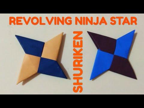 Xxx Mp4 कागज़ का घूमने वाला भंवरा Revolving Paper Ninja Star Revolving Shuriken Paper Top That Revolves 3gp Sex