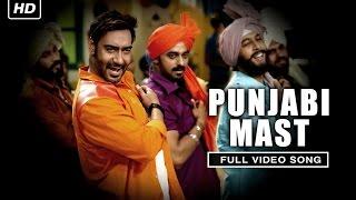 Punjabi Mast (Uncut Video Song) | Action Jackson | Ajay Devgn & Sonakshi Sinha