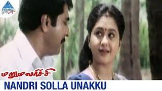 MaruMalarchi Movie Songs | Nandri Solla Unakku Video Song | Mammootty | Devayani | SA Rajkumar