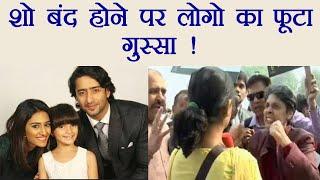 Kuch Rang Pyar Ke Aise Bhi: शो बंद होने पर FANS हुए नाराज़    FilmiBeat