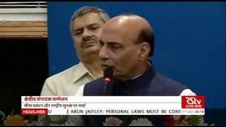 Hindi News Bulletin | हिंदी समाचार बुलेटिन – Oct 17, 2016 (8 pm)