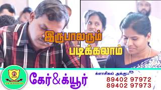 Acupuncture points/ acupuncture points in Tamil part 2