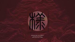 Survive Said The Prophet - s p a c e [ s ]   Official Album Trailer