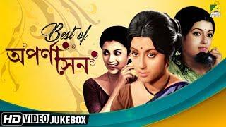 Best of Aparna Sen   Top 15 Bengali Movie Songs Video Jukebox   অপর্ণা সেন