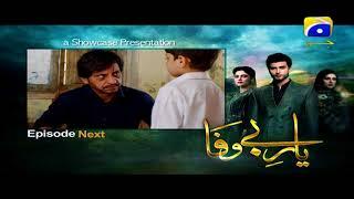 Yaar e Bewafa - Episode 16 Teaser | Har Pal Geo