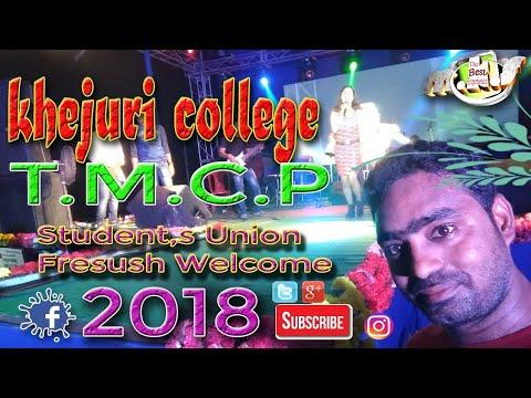 Xxx Mp4 Khejuri College Students Union Anual Freshus Welcome 2018 3gp Sex
