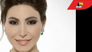Yara - Betlif El Donia  / يارا - بتلف الدنيا