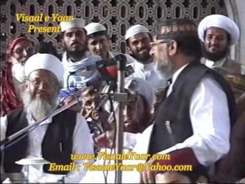 DR MUHAMMAD TAHIR UL QADRI Qabar k Sawal BY Visaal
