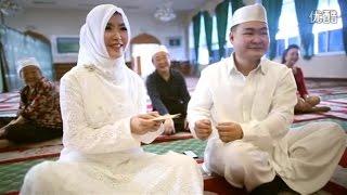Chinese Muslim Wedding