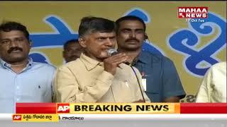 AP CM Chandrababu Naidu Speech After lays Stone for Unique flyover at NAD   Vizag   Mahaa News