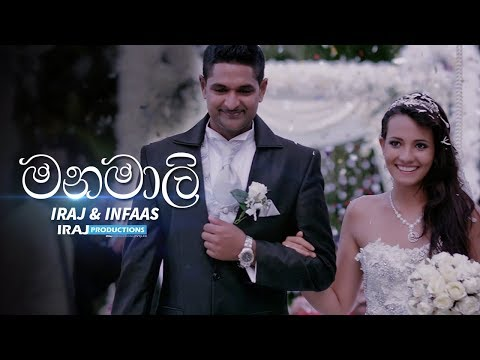 Manamali mp4 video song download