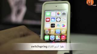 أهم الادوات من السيديا المتوافقة مع اصدار IOS 7