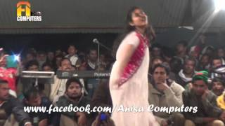 Magic Mamoni By Shama (Dance Bholahat)