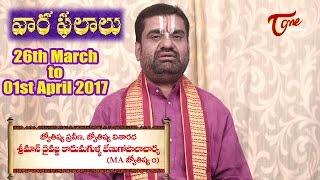 Vaara Phalalu || Mar 26th to April 01st 2017 || Weekly Predictions 2017 || #Horoscope
