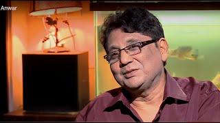 Mohabbat karega Toh Rota Rahega 1995 - Anwar Hussain