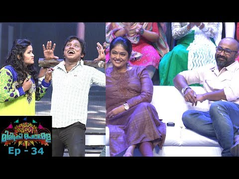 Xxx Mp4 MimicryMahamela EP 34 Sujith Vasudev Amp Manju Pillai Mazhavil Manorama 3gp Sex