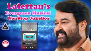 Lalettan Evergreen Hits|Tharangini Latest Collections|Latest New Evergreen Movie Songs Dasettan 2017