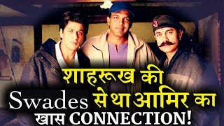 SWADES Throwback: When Aamir Khan Played Important Part in Shahrukh Khan's Film