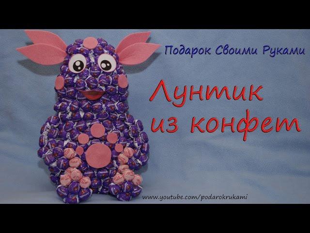 Как сделать лунтика своими руками из бумаги - Kvartiraivanovo.ru