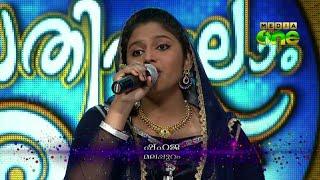 Pathinalam Ravu Season3 Shehja singing KG Sathar's Nabiye kando' song (Epi-29 Part-3)